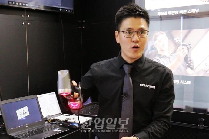[동영상뉴스] Creaform, 자동화 시장의 3D 측정기 강자로 군림