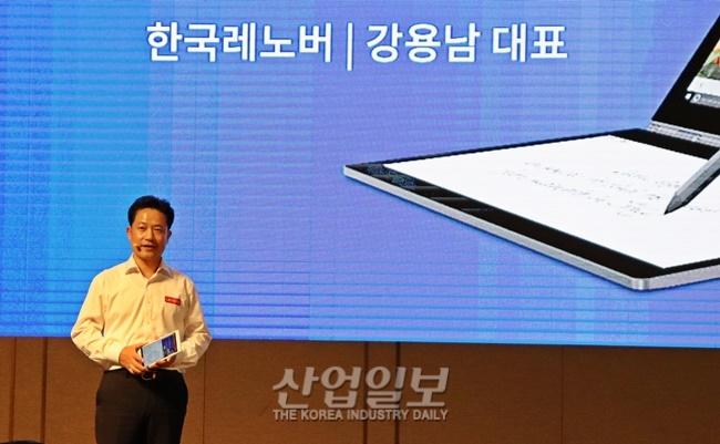 """한국레노버 강용남 대표 """"우리는 글로벌 혁신 기업"""""""