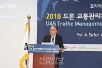 드론이 보편화 될 미래, 교통관리체계(UTM) 확립은 필수