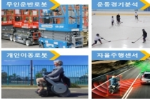스마트공장 제조공정·물류관리용 주파수 추가 공급
