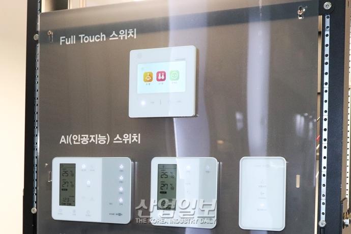 [포토뉴스]에너지 절약, 이제 선택 아닌 '필수'