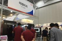 [2018 한국국제기계박람회] 이레이저, 개발에 대한 지속적 투자로 기술 경쟁력 확보