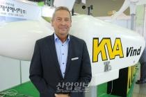 [동영상 뉴스] KVA vind, 소형 풍력발전 불모지인 한국에서 열매맺을 것