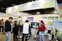 [포토뉴스] 친환경 산업 제품 한 자리에, 스마트 모빌리티 체험 '씽씽'