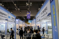 4차 산업혁명 이끌 소재부품·뿌리산업 관련 제품·기술