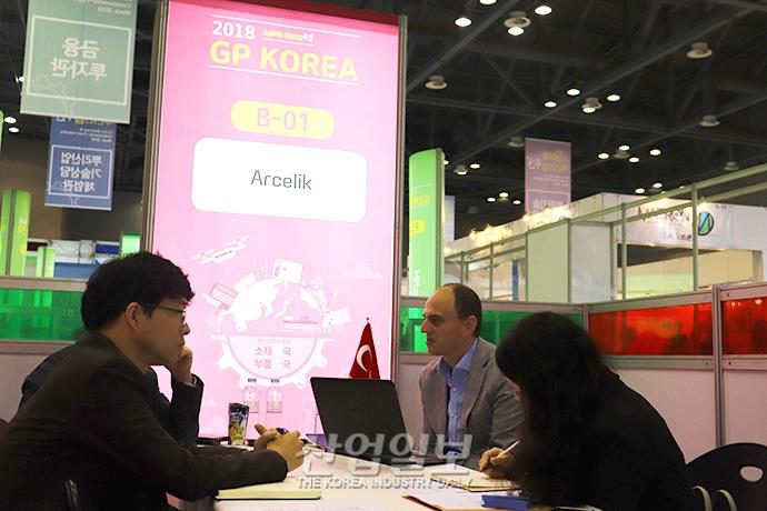 [포토뉴스] 중소기업 소재부품 수출 확대 위한 '만남의 장' 열려