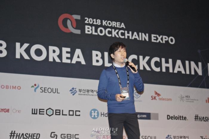 블록체인 기술 개발, 한국이 유리한 이유