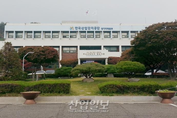 공장가동률 떨어진 반월·시화공단 속사정(下)