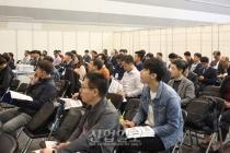 [포토뉴스] 2018 한국국제기계박람회, 다양한 컨퍼런스로 지식공유 이뤄져