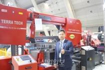[2018 한국국제기계박람회] 테라테크, 내구성 강화된 터키산(産) 장비로 효율 높일 것