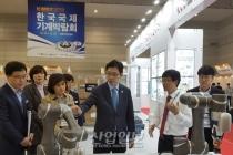 [포토뉴스] 2018 한국국제기계박람회, 김경수 경남도지사 전격 방문