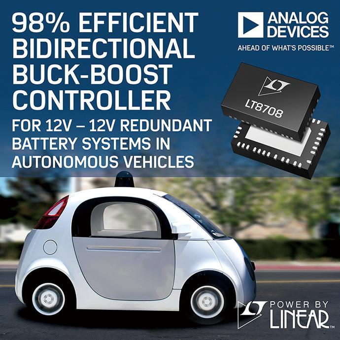 [신제품신기술]아나로그디바이스, 자율주행차12V-12V 리던던트배터리시스템을위한 98% 효율의 양방향벅-부스트컨트롤러 출시 - 다아라매거진 제품리뷰
