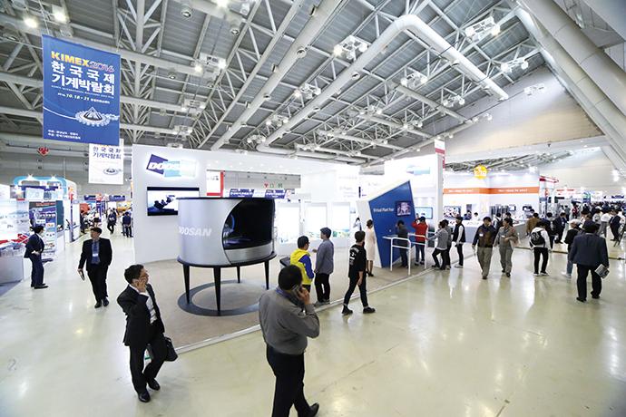 [ReviewⅢ]2018 한국국제기계박람회, 동남권 제조업 중흥의 마중물 역할 해냈다 - 다아라매거진 매거진뉴스