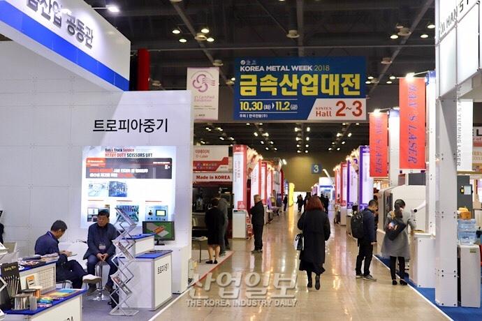 [포토뉴스] 친환경·경량화 기술 갖춘 금속산업 제품이 '한 곳에'