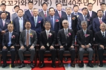 창립 40주년 맞은 한국요꼬가와전기, 국내외 자동화 산업 기여