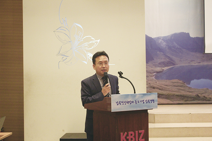 [Business Trends]손에 잡힐 듯 다가온 남북경협, 제조·관광업이 시발점 될 것 - 다아라매거진 매거진뉴스
