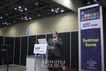 [금속산업대전 2018] 자동차부품산업진흥재단, 지식 공유로 자동차업계 중흥 일으킨다