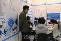 [포토뉴스] 금속산업대전 2018 해외업체 바이어상담매칭