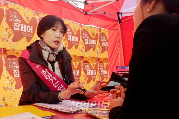 [사진으로 보는 산업뉴스] 취업 취약계층 일자리 지원 위한 행사 열려