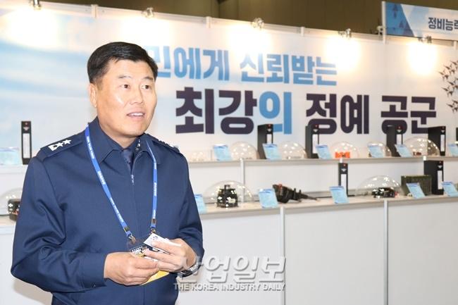 [금속산업대전 2018] 공군군수사령부, 항공기 부품 국산화 적극 추진중