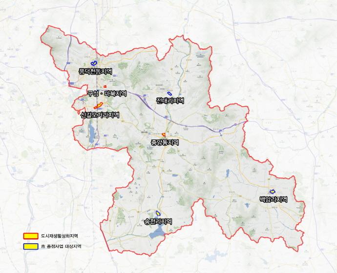 용인 도시재생 전략계획 승인, 도시재생 지역 50개로 확대