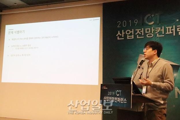 인공지능(AI) 강국 꿈꾸는 한국, 현실은…
