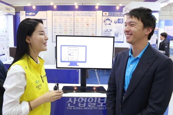 """[동영상 뉴스] Chip1stop """"한국 IoT 투자, 회사에도 기회"""""""