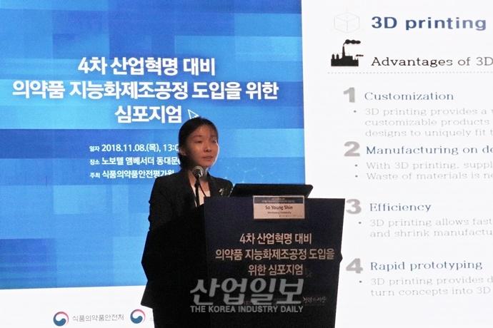 4차 산업혁명 이끈 3D 프린팅 기술, 의약품 제조 혁신 선도
