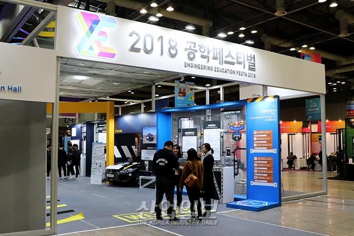 [포토뉴스] 공대생들의 만든 기술과 작품 '총집합'