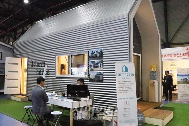 '워라밸' 문화가 주도한 新 주택 트렌드, '세컨드 하우스'