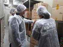 대형 불량 대형 식품제조업체 적발