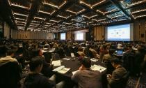 다가올 미래 기술 '블록체인', 관련 컨퍼런스 등 활발