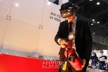 [포토뉴스] 안전제품과 4차 산업혁명 기술의 만남!