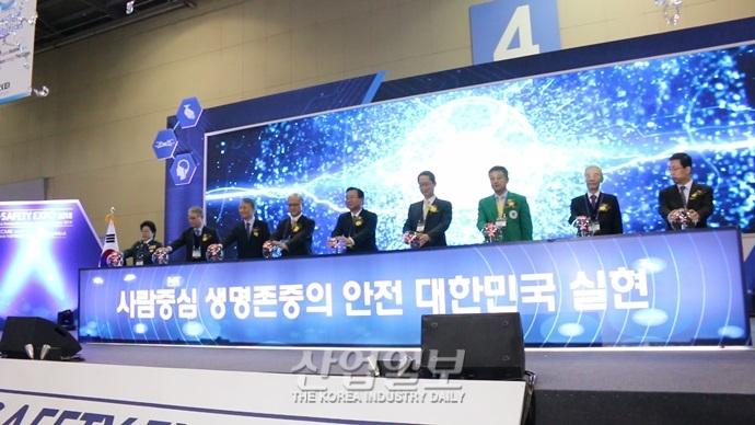 [동영상 뉴스] 온몸으로 즐겨요! '제4회 대한민국 안전산업박람회'