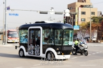 자율주행차 시장 선도할 기술·제품 '총집합'