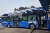 수소버스 서울 달린다 '405번' 버스노선 투입