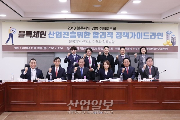 멈춰버린 '한국의 블록체인'…제도적 장치 마련 시급