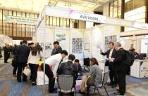 IoT·AI,·VR 등 유망 ICT 등 4차 산업혁명 기업, 도쿄로…