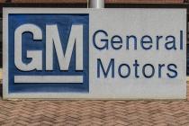 GM, 전세계 7개 공장 폐쇄하고 전기차 '올인'