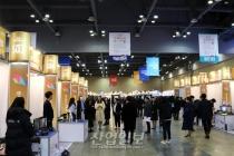 우수 소프트웨어 제품 전시와 청년 채용박람회가 동시에!