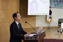 "IITP ""'글로벌 상용 SW 백서' 통해 국가 경쟁력 높이자"""