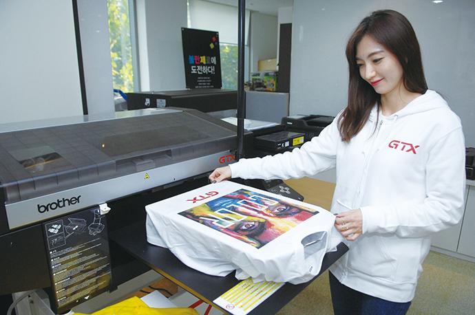 [신제품신기술]브라더, 새로운 잉크젯 가먼트(의류)프린터 'GTX' 출시 - 다아라매거진 신기술&신제품