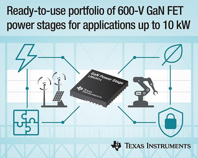 [신제품신기술]TI, 최대 10kW 애플리케이션을 지원하는 600V GaN FET 전력단포트폴리오 출시 - 다아라매거진 제품리뷰