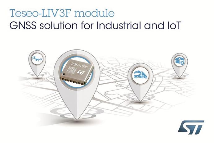 [신제품신기술]ST마이크로일렉트로닉스, 검증된 테세오 III 칩 활용하는 사용이 편리한 GNSS 모듈 출시 - 다아라매거진 제품리뷰