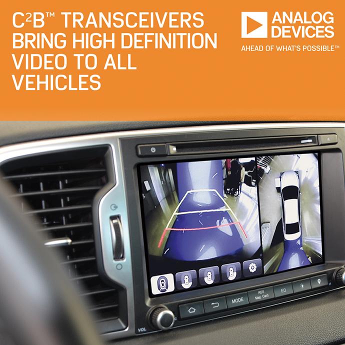[신제품신기술]아나로그디바이스, HD 비디오를 전송하는 트랜시버 신제품 출시 - 다아라매거진 제품리뷰