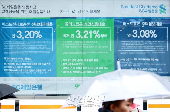 [사진으로 보는 산업뉴스] 한국은행, 1년 만에 기준금리 인상