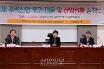 """한국 주력산업의 위기, """"3년 뒤 중국에 뺏길 것"""""""