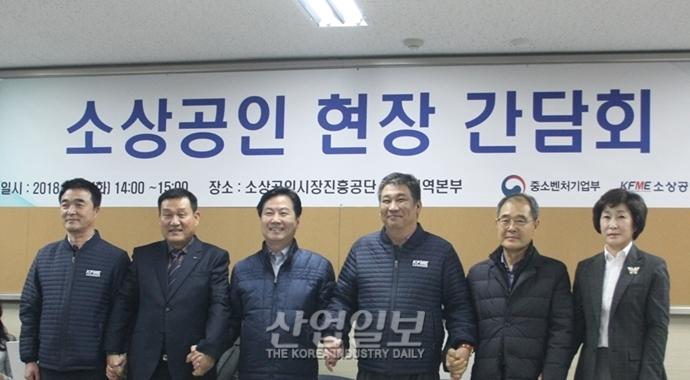 KT 화재, 소상공인 배달 업체 피해 가장 커…복구는 아직 진행 중