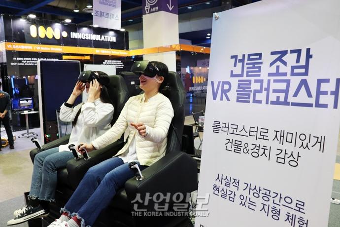 [포토뉴스] 대한민국 미래 혁신 이끌 산업기술이 한 곳에!