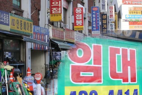 '기계공구 유통메카' 공구상가 찾는 발길 '뚝'